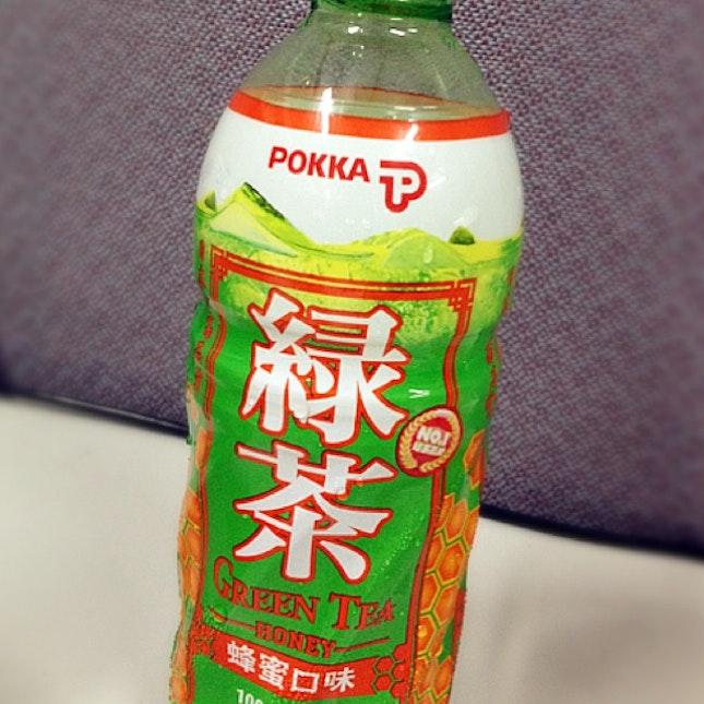 Honey Green Tea! Me Likey!