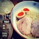 今日の麺 #noodleoftheday #instafood #instaweather #instacool #instapic @instaplaceapp #osaka #japan