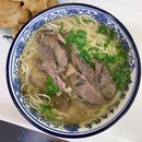 Signature Beef Noodle