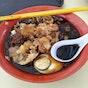 Kim Hoe Cooked Food (Block 216 Bedok North Street 1 Market & Food Centre)