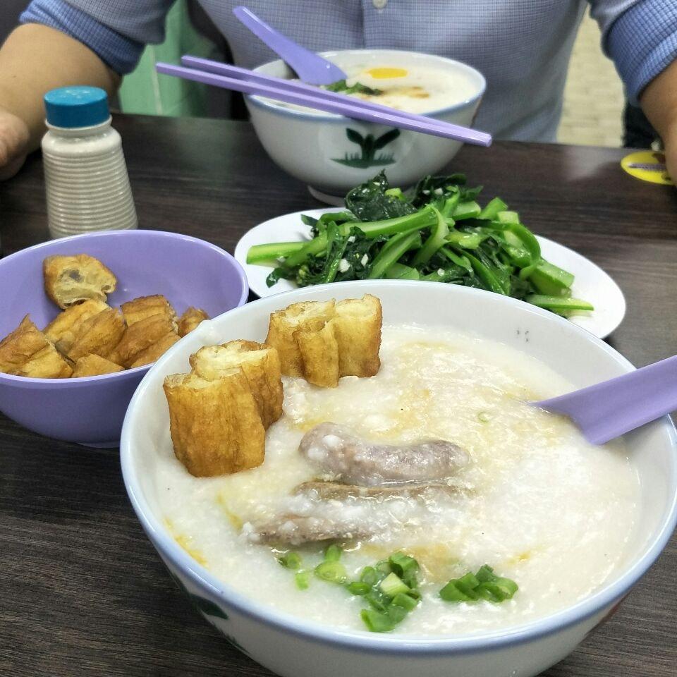 Pork Porridge ($5)