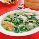 Spinach Soup With Yong Tau Foo