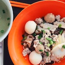 Seng Hoe Fishball Minced Meat Noodle (Marine Terrace Market & Food Centre)