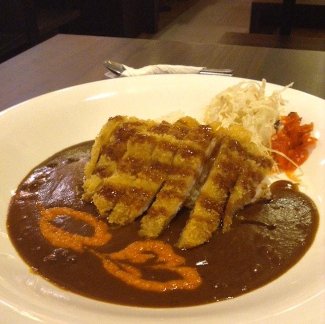 Katsu Monster Curry Rice