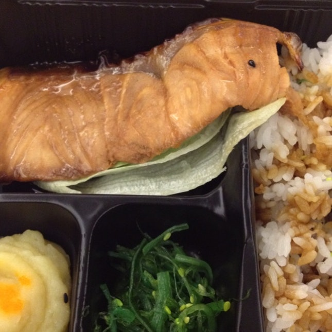 Catered Lunch: Salmon Teriyaki Bento