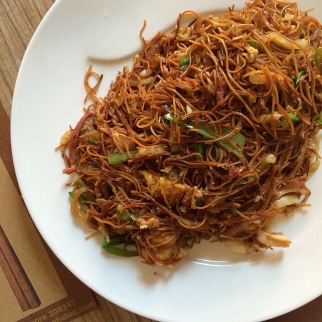 Stir Fried Vermicelli $7.90 / $13.90