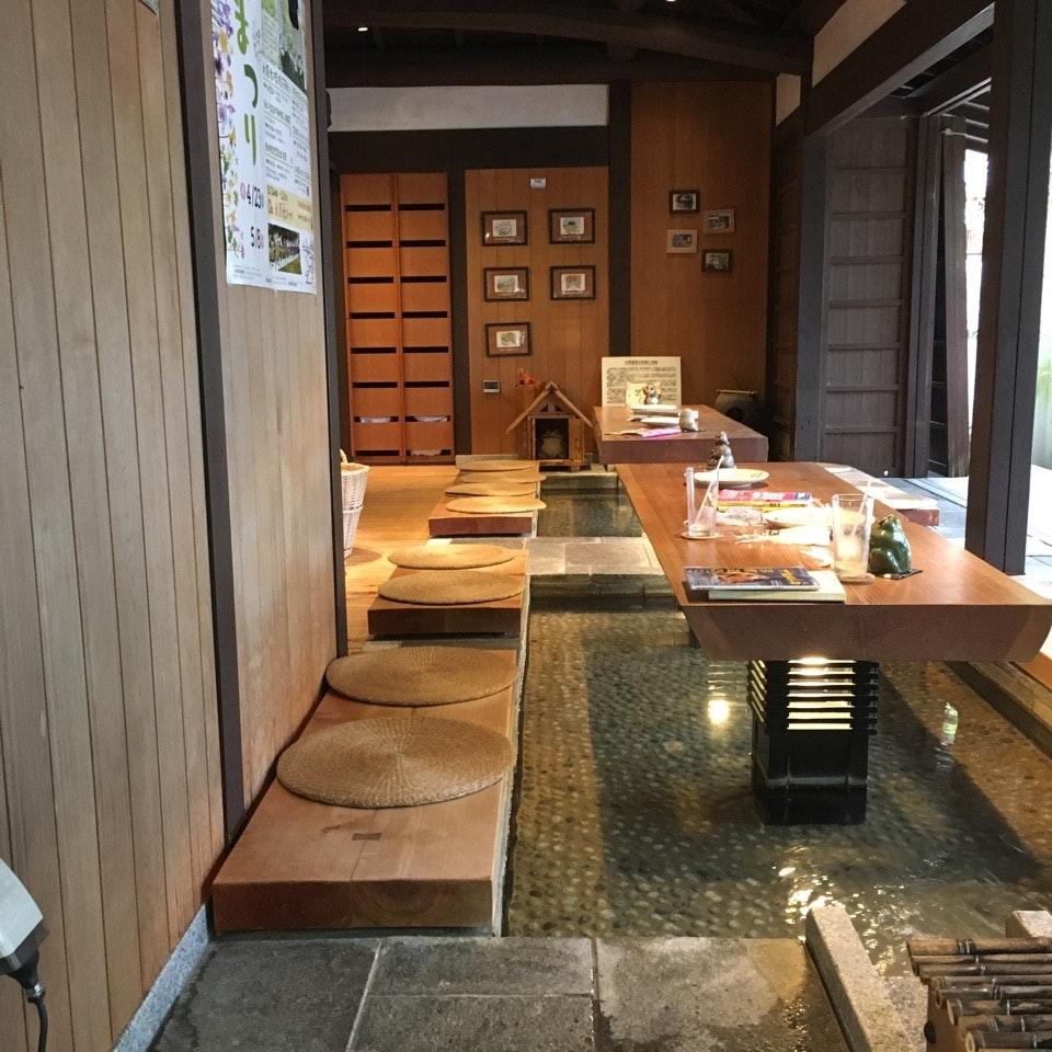 大原山荘 足湯カフェ Ohara Ashiyu Cafe