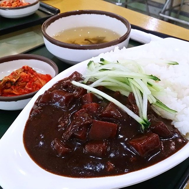 This Jajang Rice is so good, first time trying and I love it!