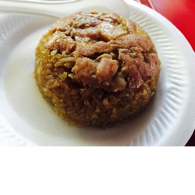 糯米鸡 Or Glutinous Rice With Chicken