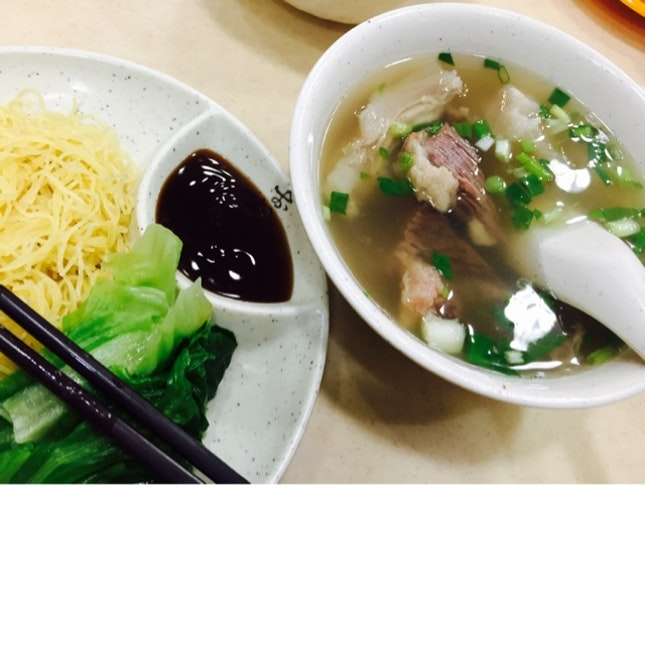Beef And Tendon Noodle