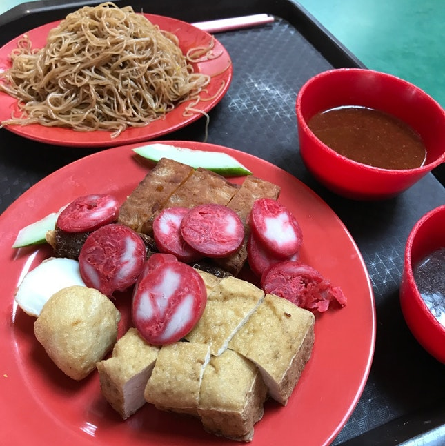 Ngoh Hiang Set With Bee Hoon For One