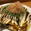Osaka Kitchen Special Okonomiyaki