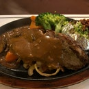 The Ship Special Steak