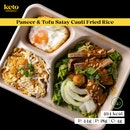 Paneer and Tofu Satay Cauli Fried Rice