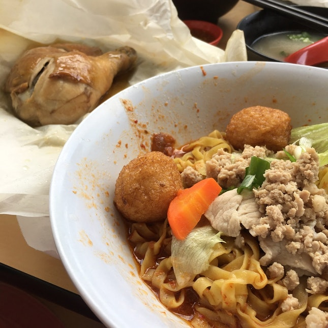 Noodles With Salt Baked Chicken ($10.30)