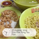 Having Good-Ole Yong Tow Foo Mee as my #supper after watching a great action movie...