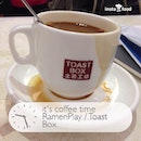 Is Kopi time, before going home to pack my luggage for my coming overseas trip….