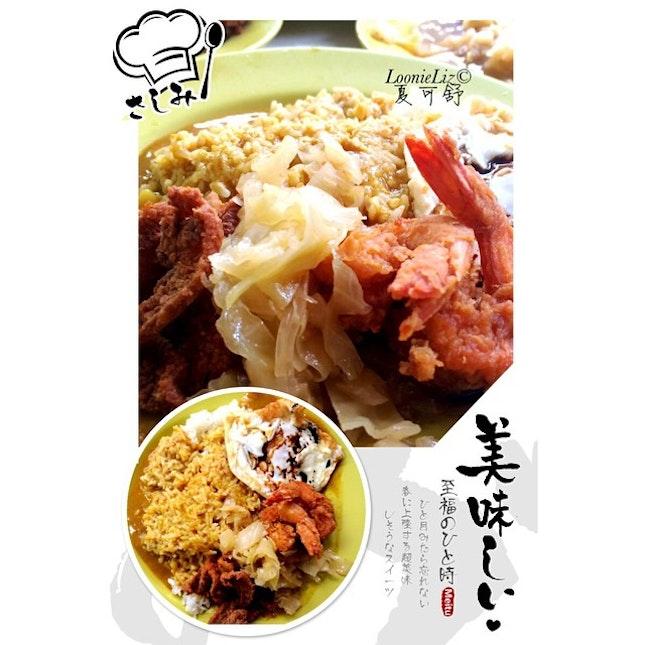 美味午餐:古早海南咖喱饭~Traditional Hainanese Curry Rice ❤️ #海南 #咖喱饭 #古早 #hainanese #curryrice #eat #food #getinmytummy #localfare #yummy #lunch