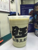 Woong Kee Traditional Beancurd (Maxwell Food Centre)