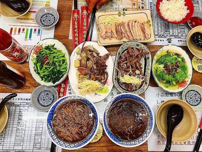 Over-Eats! - Taiwan