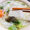 Sliced Fish Bee Hoon Soup ($6)