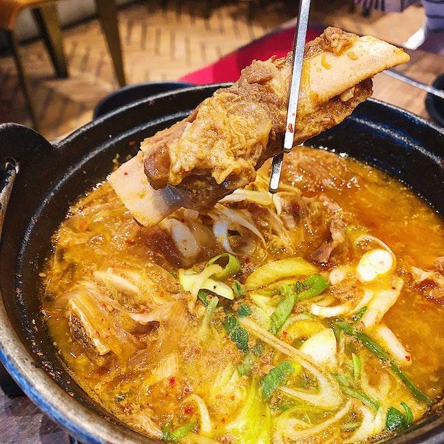 Pork Rib Stew ($16.90/single portion, $29.90/double portion)