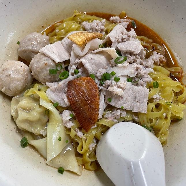 Minced Meat Noodle ($6)