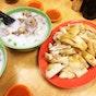 Loa Yau Kee Porridge (老友记粥)