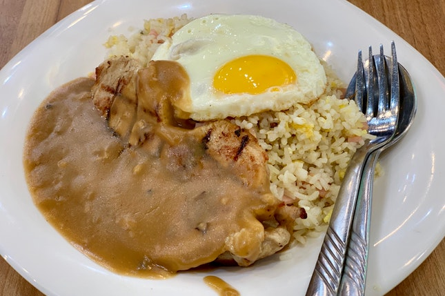 Fried Rice with Spanish Porkloin and Egg ($6.90)
