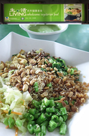 For Wholesome, Hearty Thunder Tea Rice