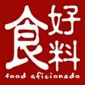 Food Aficionado