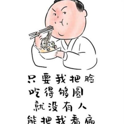 Yi Sin