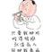 Yi Sin Teo