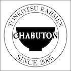 Chabuton (The Star Vista)