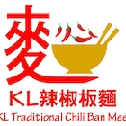KL Traditional Chilli Ban Mee (Macpherson)