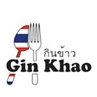 Gin Khao (East Coast)