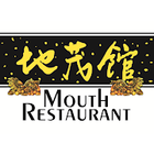 Mouth Restaurant (Maxwell)