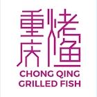 Chong Qing Grilled Fish (Serangoon)