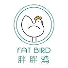 Fat Bird (Bugis)