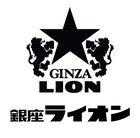 Ginza Lion (Suntec City)