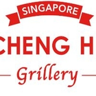 Bee Cheng Hiang Grillery