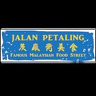 Jalan Petaling Famous Malaysian Street Food