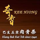 Kee Hiong Klang Bak Kut Teh (People's Park Centre)