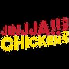 Jinjja Chicken (The Clementi Mall)