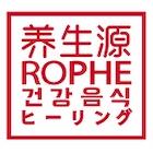 ROPHE