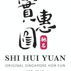 Shi Hui Yuan (Lau Pa Sat)