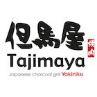 Tajimaya Yakiniku