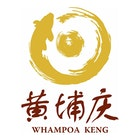 Whampoa Keng Fish Head Steamboat (Balestier)